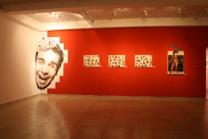 """Exposição """"Lugares Comuns ou Vazios Encenados"""", Pinacoteca da UFAL, Maceió, AL"""